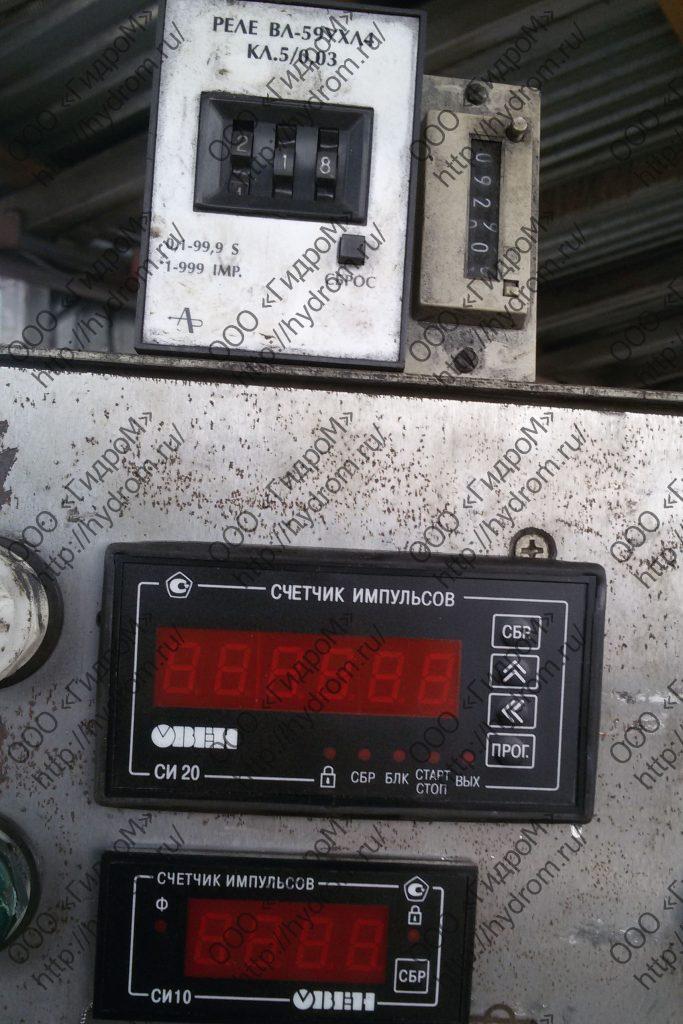 Замена электроавтоматки
