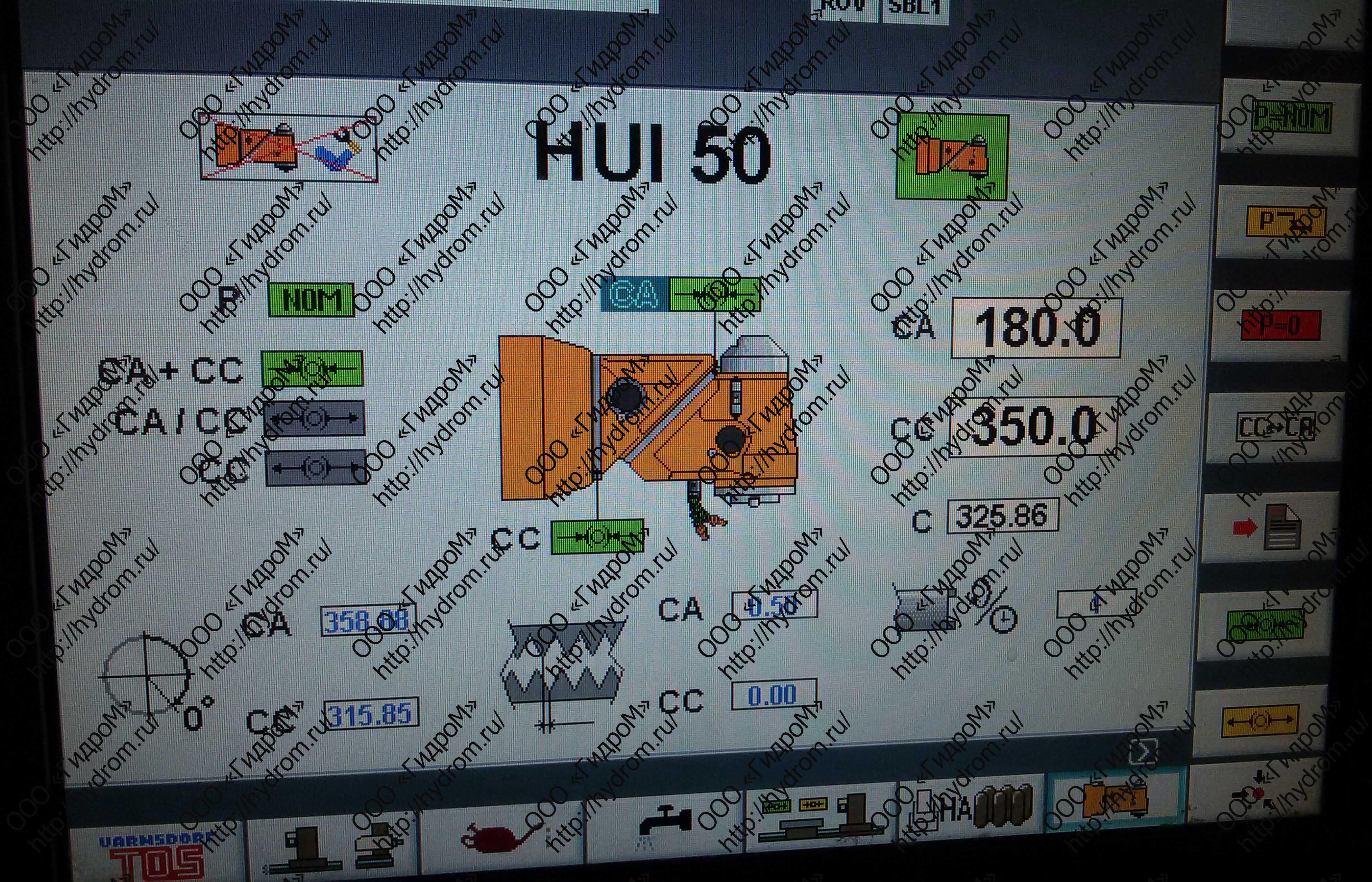 Настройка параметров HUI50